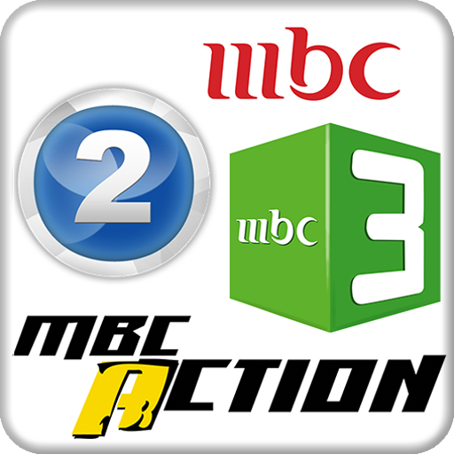 MBC Arabic live TV - mbc2, mbc3, mbc4, mbc action