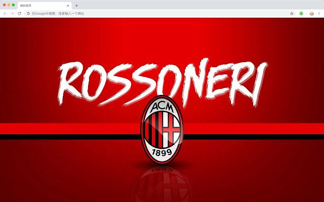 AC Milan Football Club Sports HD New Themes