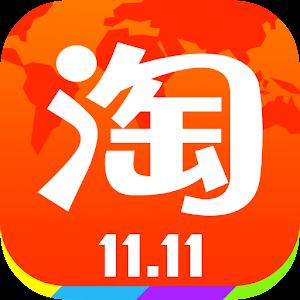 �寶�����APP�����賞 App Icon