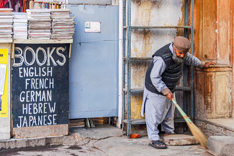Libreria internazionale di Pino Cappellano