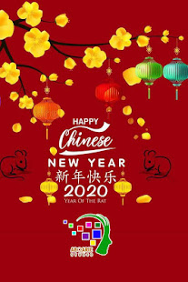 Download 2020 Chinese New Year Wishes For PC Windows and Mac apk screenshot 2