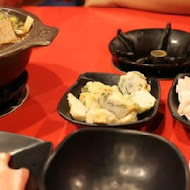 老先覺麻辣窯燒火鍋