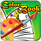Color Book for Kids Lite icon