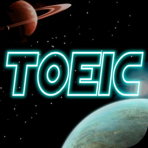 教育のTOEIC GalaxyWord LOGO-記事Game