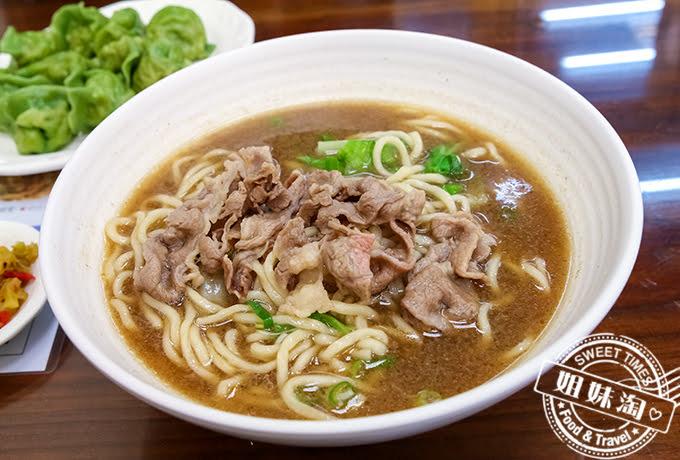 水原天麵食館3
