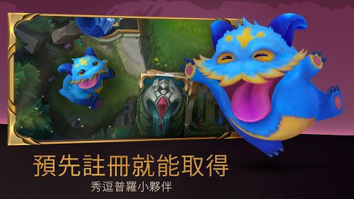 符文大地傳說 | Legends of Runeterra  screenshots 1