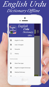 English to Urdu and Urdu to English Dictionary 2