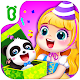 Little panda's birthday party Apk
