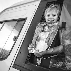 Wedding photographer Ekaterina Gladysheva (Gladysha). Photo of 15.07.2017