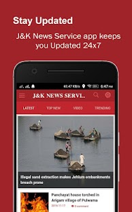 Download J&K News Service (Beta) For PC Windows and Mac apk screenshot 2