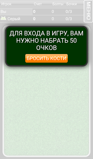 u0418u0433u0440u0430 1000 u0432 u043au0443u0431u0438u043au0438  screenshots EasyGameCheats.pro 2