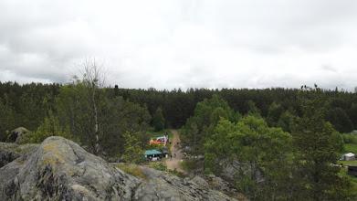 Photo: Вид со скалы