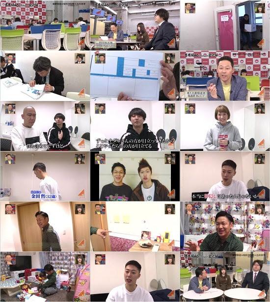 (TV-Variety)(720p) 吉本坂46が売れるまでの全記録 ep03 180417