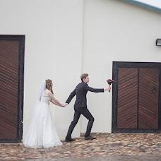 Wedding photographer Sergey Kerechun (Kerechun). Photo of 13.12.2015