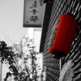 Red_ by Kurniadi Aad - Artistic Objects Other Objects ( japan, abstrac, black and white, places )