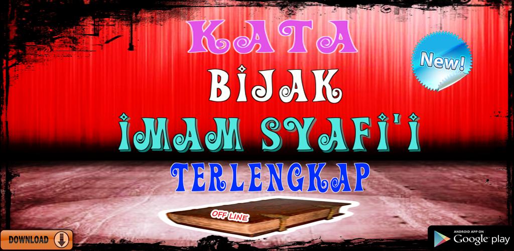 Download Kata Bijak Imam Syafii Telengkap Apk Latest
