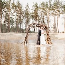 Wedding photographer Katya Lanceva (katyalantseva). Photo of 25.04.2016
