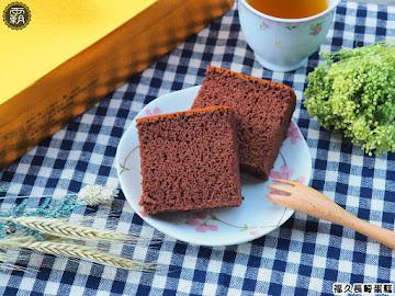 福久長崎蛋糕