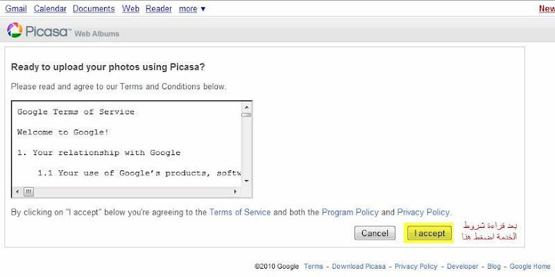 طريقة موقعك جوجل درايف بواسطة OXuXemIXTMauaJ2UVJQ5
