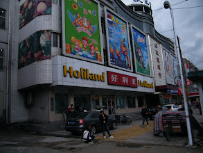 Photo: Holiland bakery near a supermarket in eastern Qiqihar. 齐齐哈尔铁路东局宅的好利来蛋糕店。