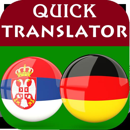 Serbian German Translator Aplikacije Na Google Playu
