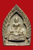 เหรียญเจ้าสัว พระธาตุพนม เนื้อเงิน รุ่นพระธาตุพนมบรมเจดีย์ หลวงปู่คำพันธ์ปลุกเสก ปี2537 พร้อมกล่องเด