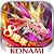 ドラゴンコレクション 人気のモンスター育成カードバトル file APK Free for PC, smart TV Download