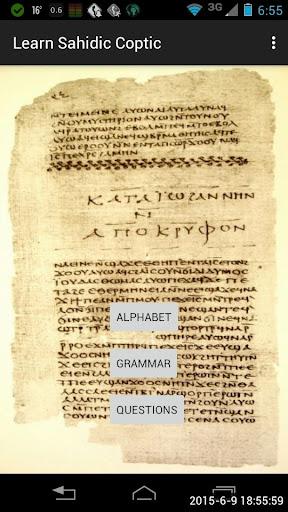 Learn Sahidic Coptic