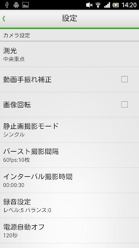 SS500 APP 1.0.0 Windows u7528 2