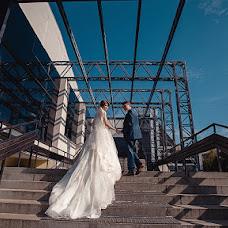Wedding photographer Darya Kalachik (dashakalachik). Photo of 17.12.2015