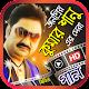 কুমার শানুর বাংলা ও হিন্দি গান Best of Kumar Sanu Download on Windows