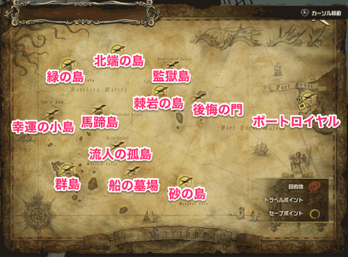 海図のマップ