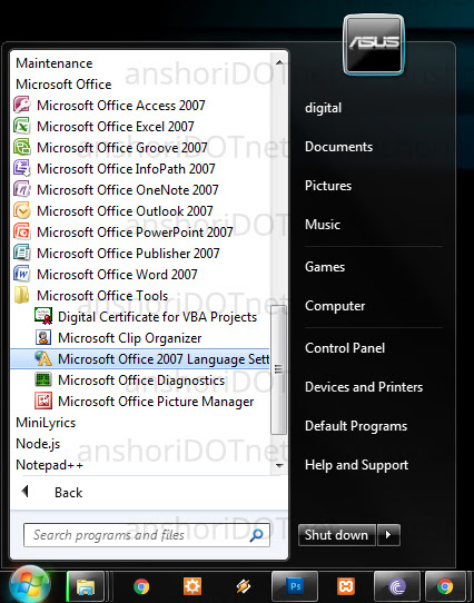 Cara Copy Paste Tulisan Arab Di Word Agar Tidak Terbalik : paste, tulisan, tidak, terbalik, Paste, Tulisan, Microsoft, AnshoriDOTnet, Wahyu, Anshori