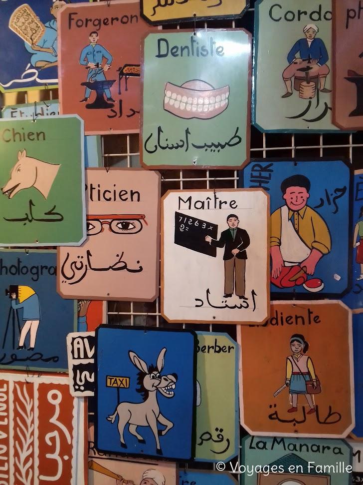 Marrakech - souks Sammarine
