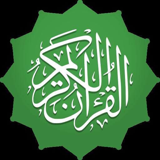 Al Quran (Tafsir & by Word)