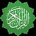 Al Quran (Tafsir & by Word) 1.7.2.2