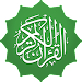 Al Quran (Tafsir & by Word) icon
