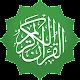 Al Quran (Tafsir & by Word) (app)