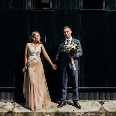 Wedding photographer Aleksandra Zhuzhakina (auzhakina51). Photo of 09.09.2018