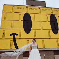 Wedding photographer Kathleen Hertel (hertel). Photo of 08.04.2016