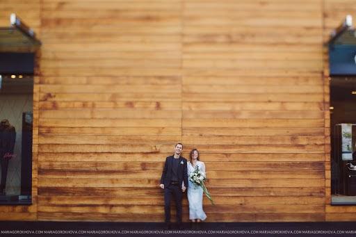Wedding photographer Mariya Gorokhova (mariagorokhova). Photo of 29.04.2016