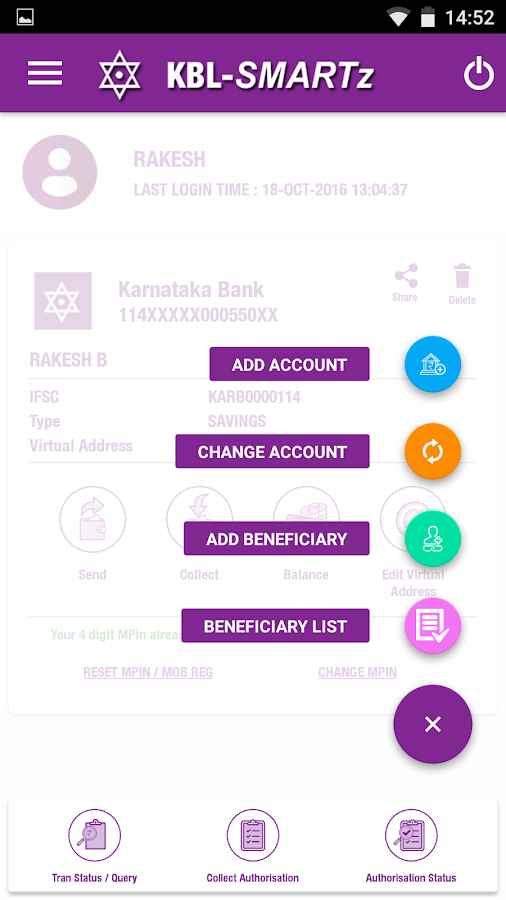 KBL SMARTz (UPI)- screenshot