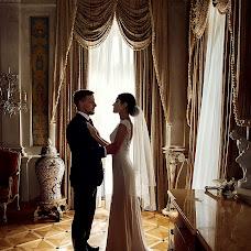 Wedding photographer Marina Porseva (PorMar). Photo of 04.08.2017