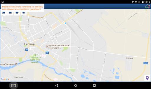 DozoR City 1.40 Screenshots 7