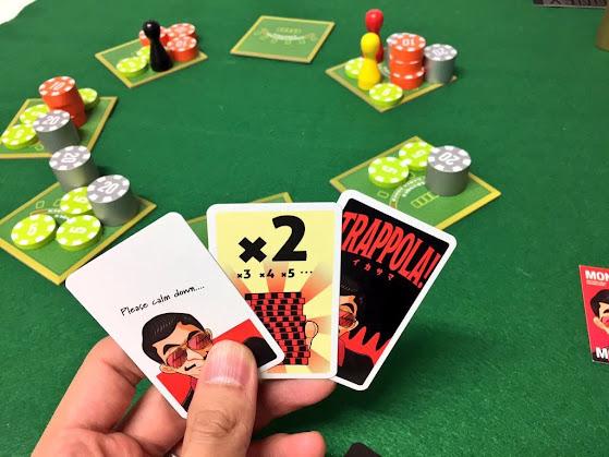 ババンク:カードの配置