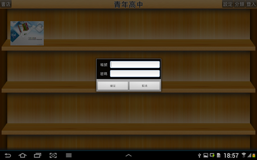 晶實科技股份有限公司<STUDIO A(晶實科技)是台灣首家之 ...