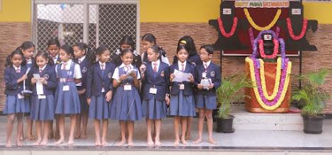 Photo: BGS Public School