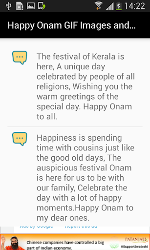 Happy Onam GIF Images and Messages New List 1.0 screenshots 3