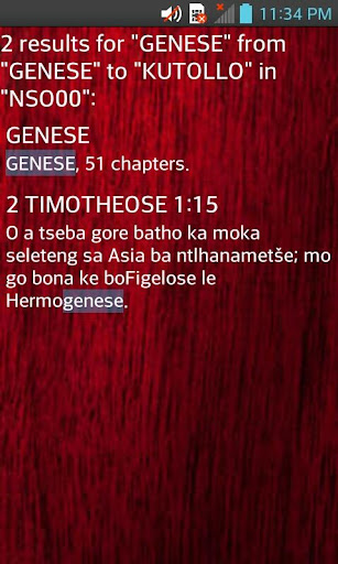 Bible NSO00, Taba yea Botse (Northern Sotho) 0.5 screenshots 9