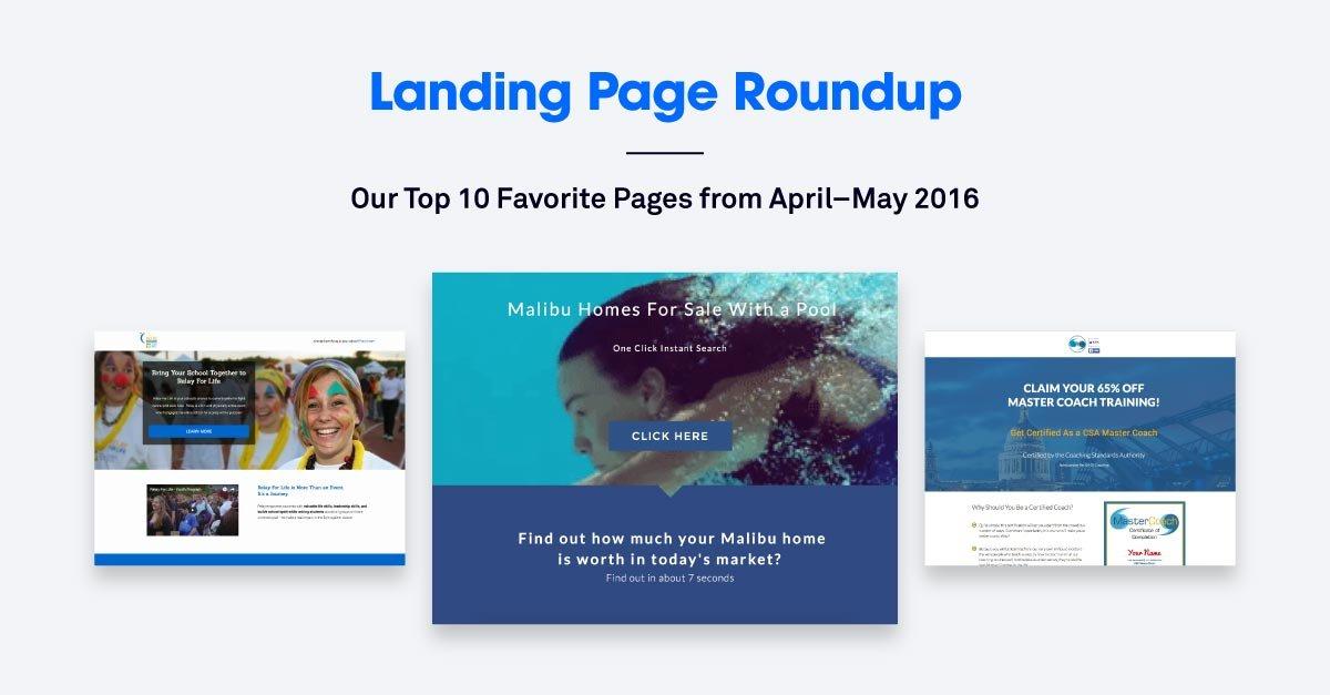 Landing_Page_Roundup---Blog